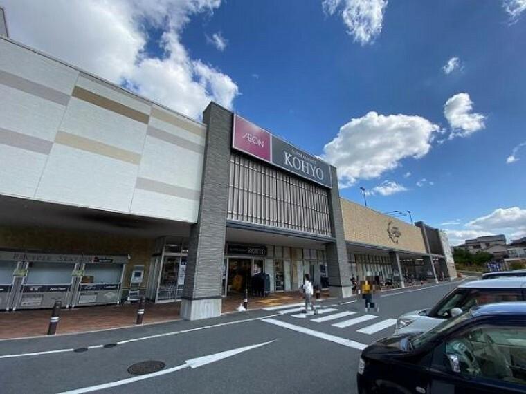 スーパー コーヨー 東生駒店