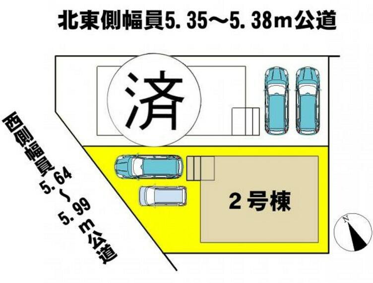 区画図 並列駐車2台可能
