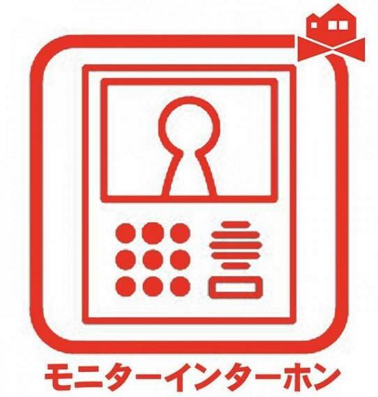 TVモニター付きインターフォン 奥様やお子さんのみの在宅も安心。ボタンひとつで通話が可能です。 突然の来訪も時間帯に関係なく鮮明な画像で確認することが出来ます。