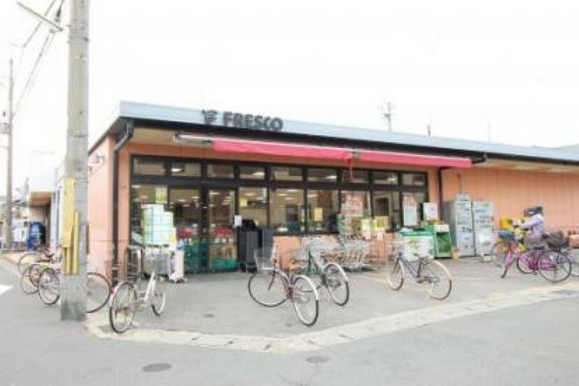 スーパー 【スーパー】フレスコ 向島店まで313m
