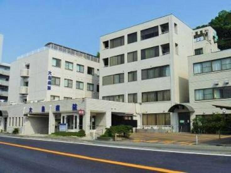 病院 【内科】大島病院まで1159m