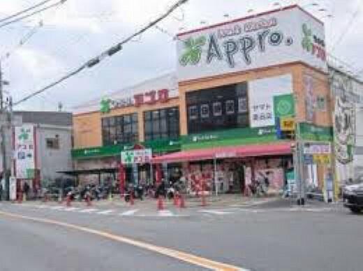 スーパー 【スーパー】食品館アプロ 国分店まで506m
