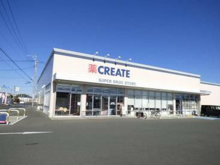 ドラッグストア 【ドラッグストア】クリエイトSD(エス・ディー) 浜松新橋店まで826m