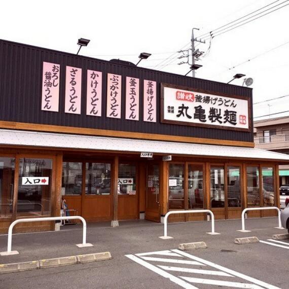 【そば・うどん】丸亀製麺浜松東若林まで1477m