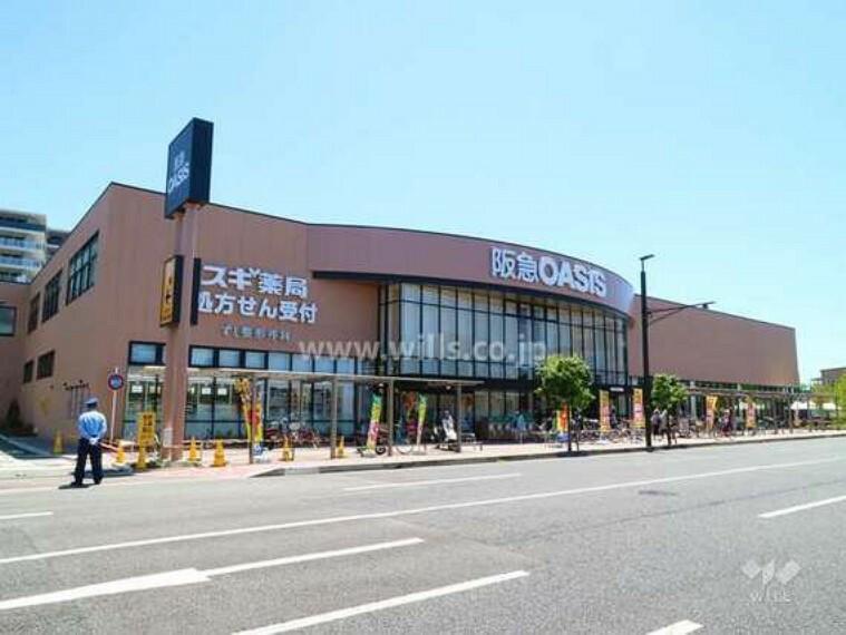 スーパー 阪急オアシス(伊丹昆陽東店)の外観