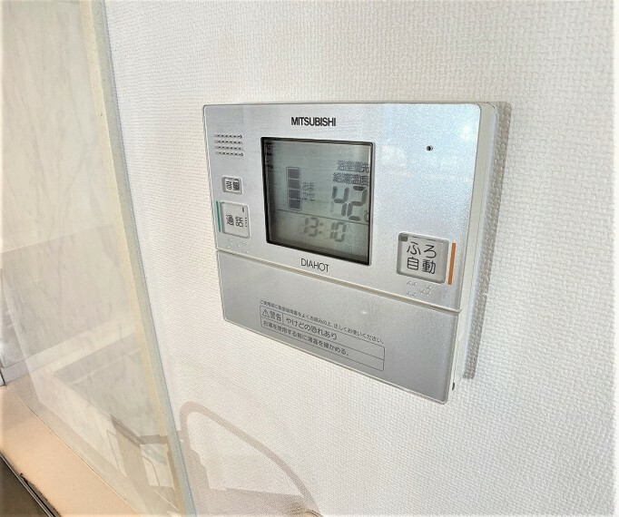 発電・温水設備 追い焚き機能付きで寒い日もいつでもあったかいお風呂に入れます