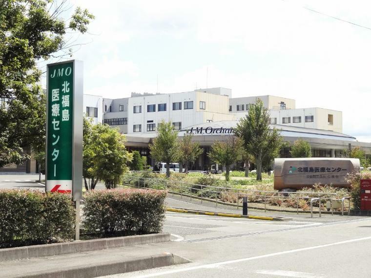 病院 北福島医療センター