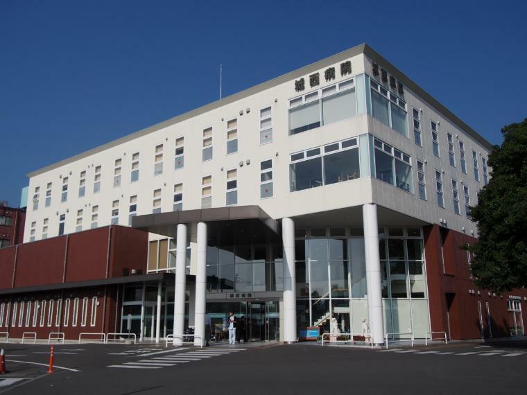 病院 城西病院
