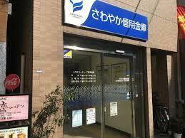 銀行 さわやか信用金庫中目黒駅前支店 徒歩10分。