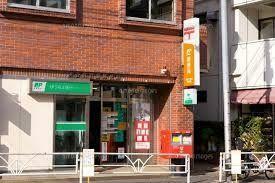 郵便局 渋谷代官山郵便局 徒歩5分。