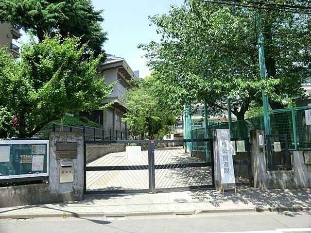 中学校 渋谷区立鉢山中学校 徒歩9分。