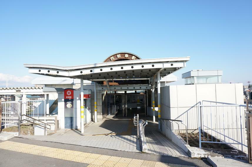 JR東海道本線「西岐阜」駅