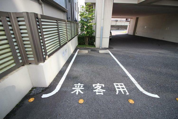 駐車場 来場者用の駐車場もあります