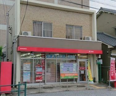 郵便局 豊田若宮郵便局  徒歩8分。