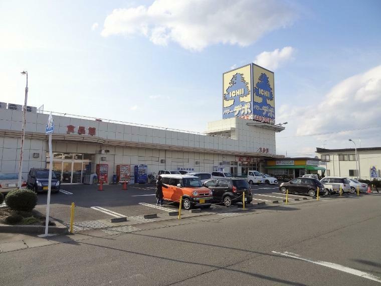 スーパー パワーデポ八木田食品館