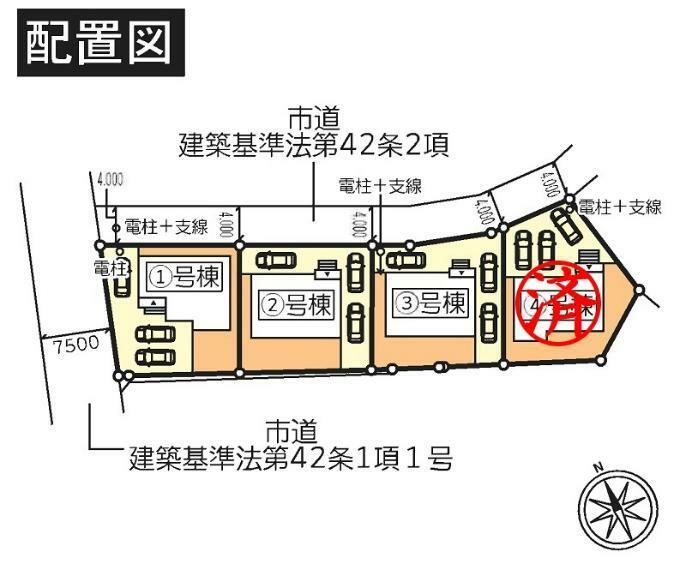 区画図 2号棟区画図