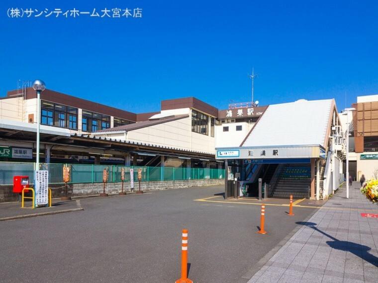 高崎線「鴻巣」駅