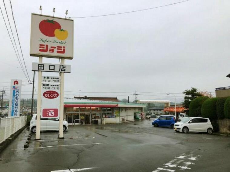 スーパー ショージ 田口店