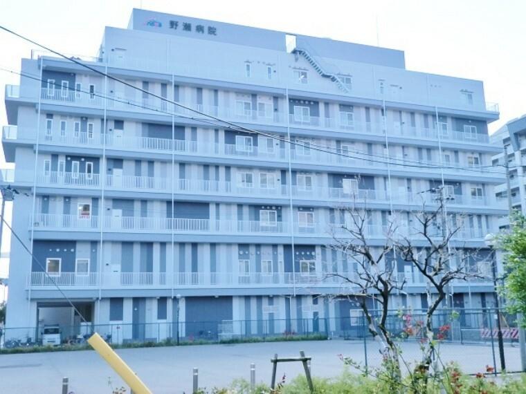病院 病院