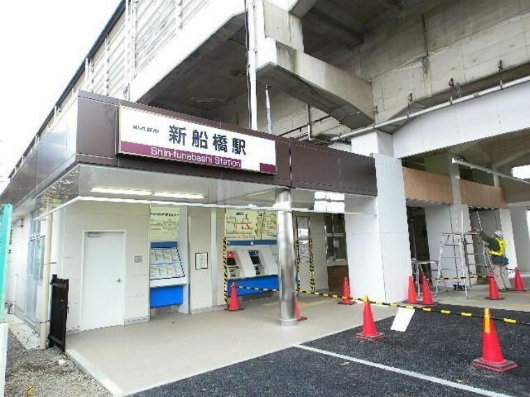 新船橋駅(東武 野田線) 徒歩22分。