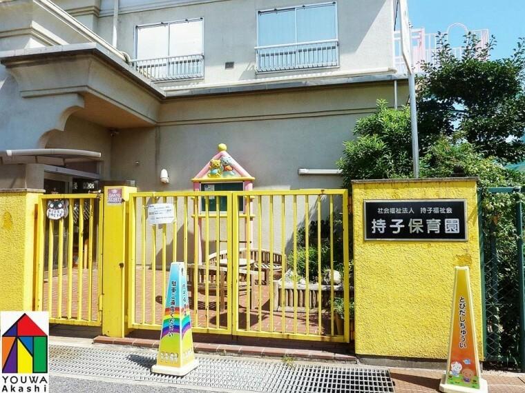 幼稚園・保育園 【保育園】持子保育園まで899m