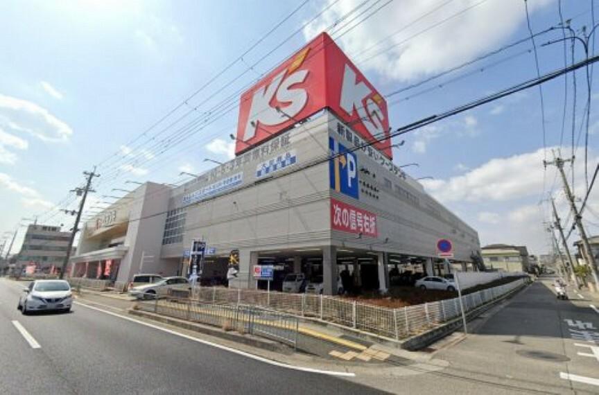 【家電製品】ケーズデンキ 西神戸店まで1122m