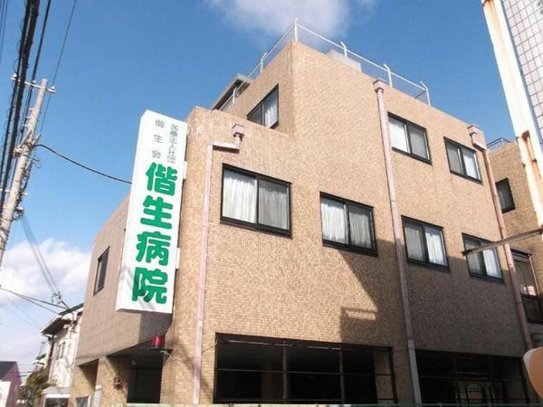 病院 【総合病院】偕生病院まで835m