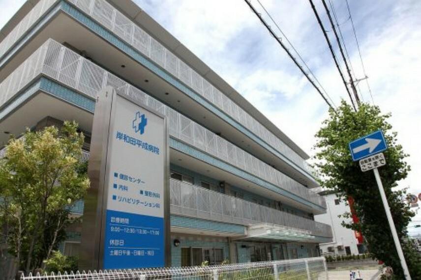 病院 【内科】岸和田平成病院まで1020m