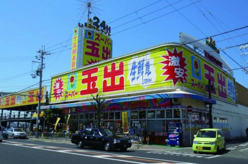 スーパー 【スーパー】スーパー玉出岸和田店まで1120m