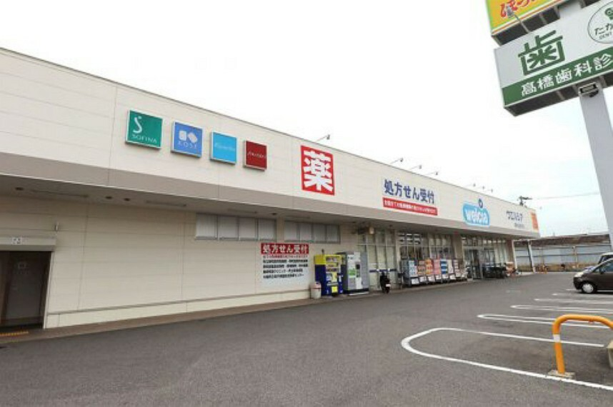 ドラッグストア 【ドラッグストア】ウエルシア岸和田加守店まで790m