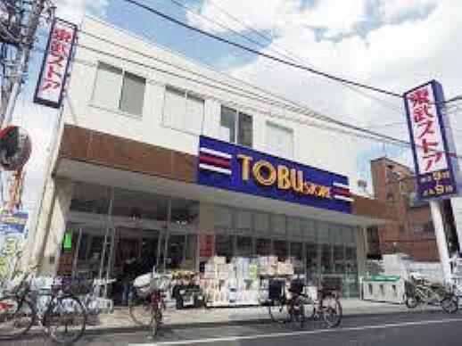 スーパー 【スーパー】東武ストア 東浅草一丁目店まで314m