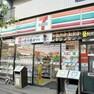 コンビニ 【コンビニエンスストア】セブンイレブン 橋場店まで246m