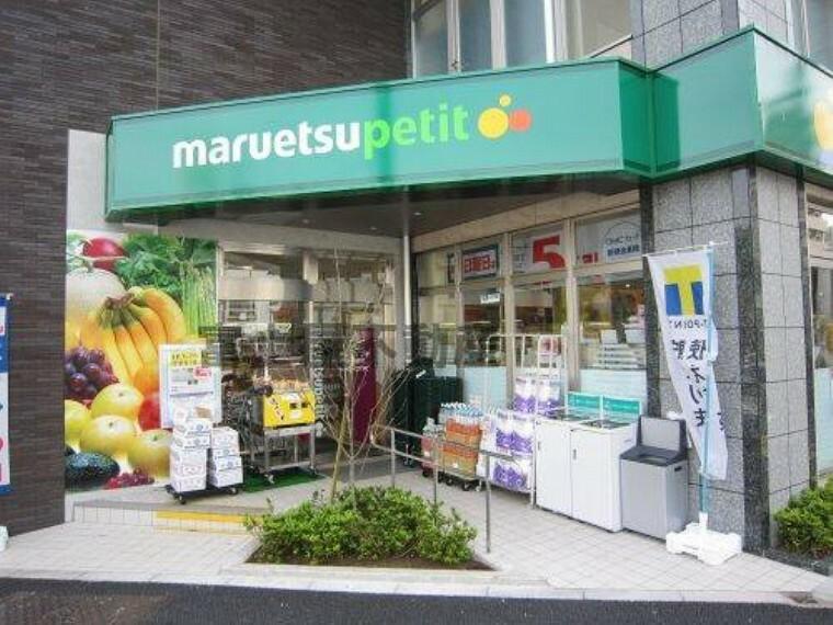 スーパー 【スーパー】マルエツ プチ 下落合駅前店まで230m