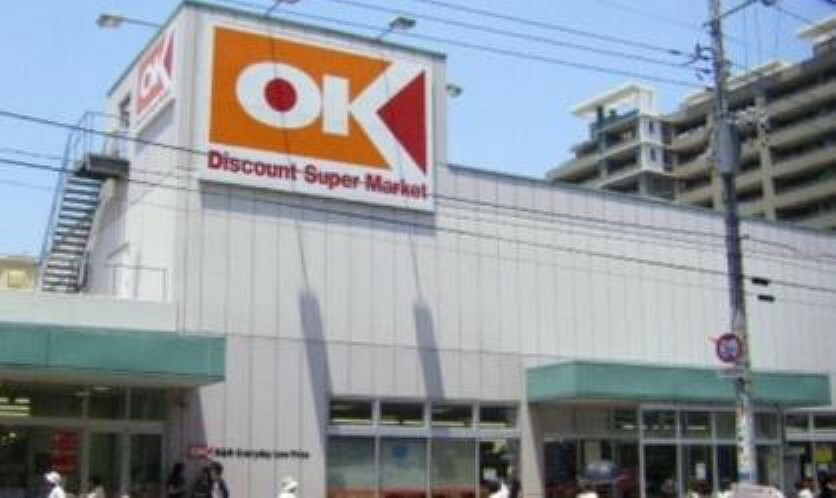 スーパー 【スーパー】オーケー下落合店まで450m