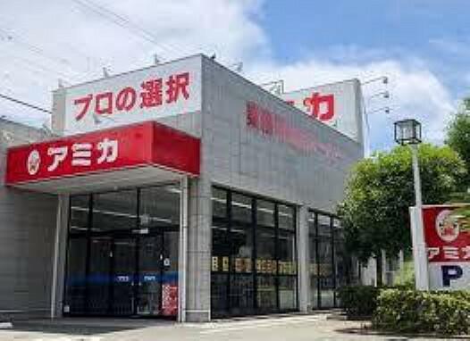 スーパー 【スーパー】アミカ 浜松上浅田店まで709m