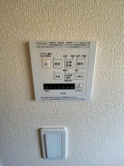 浴室乾燥機・24時間換気システム