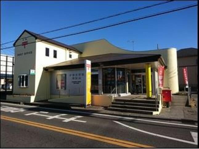郵便局 【郵便局】宇都宮野沢郵便局まで649m