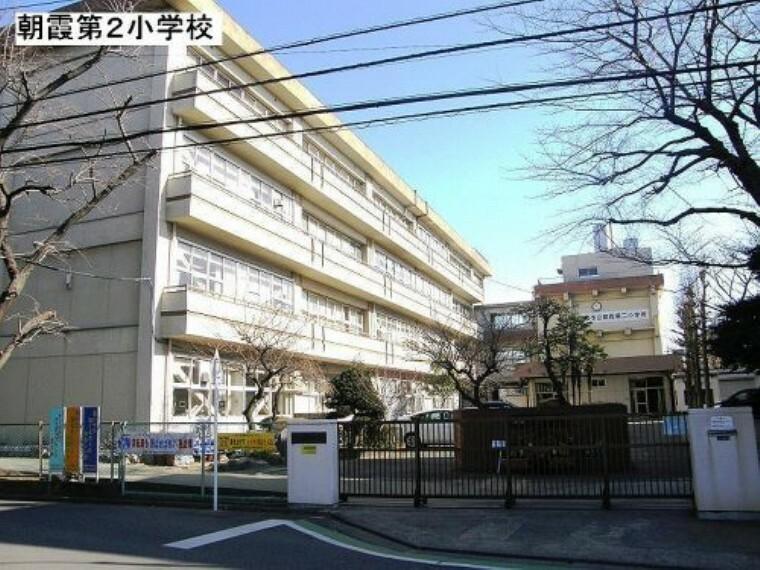 小学校 【小学校】朝霞市立朝霞第二小学校まで719m