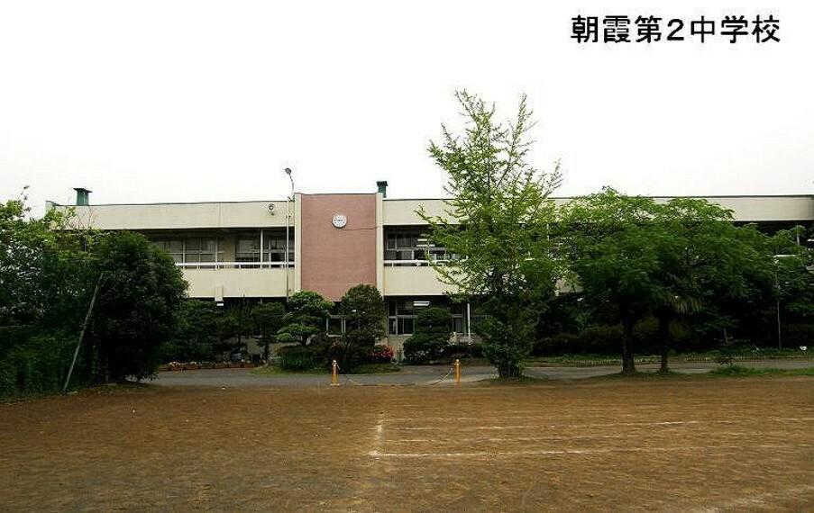 中学校 【中学校】朝霞市立朝霞第二中学校まで983m