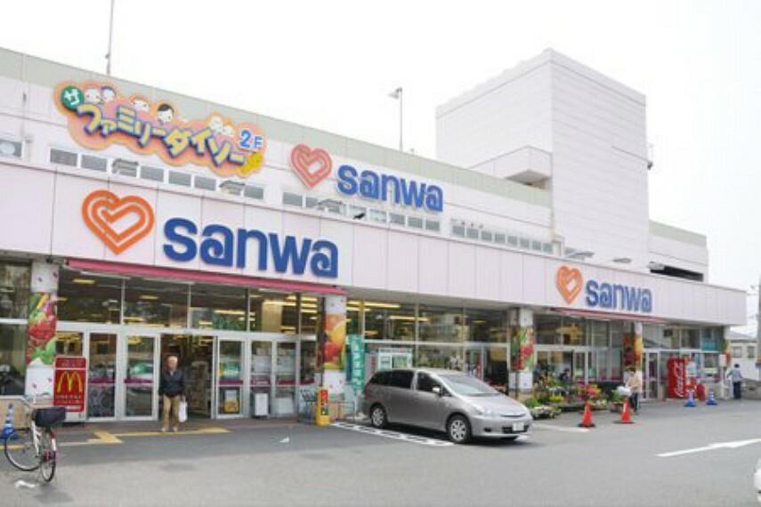 スーパー 【スーパー】スーパー三和相模が丘店まで246m