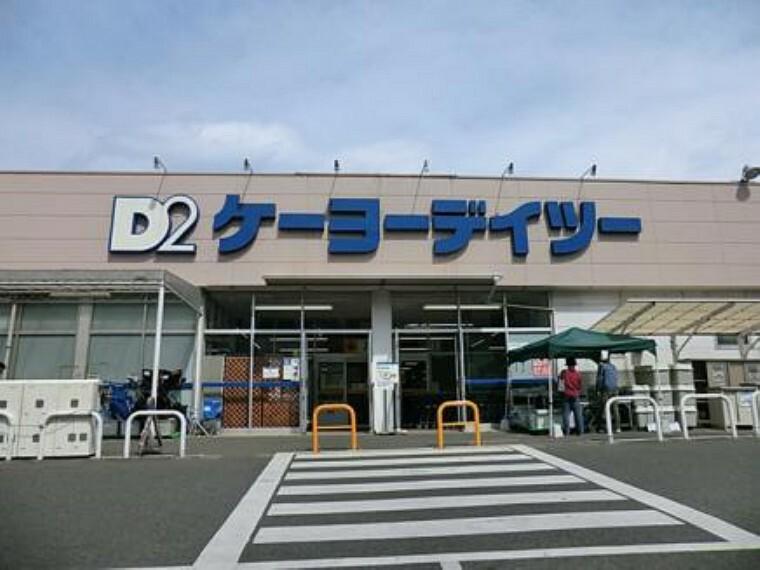 ホームセンター 【ホームセンター】ケーヨーデイツー 相武台店まで1039m