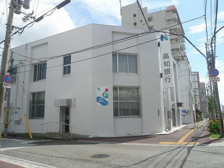 銀行 【銀行】高知銀行 北支店まで510m