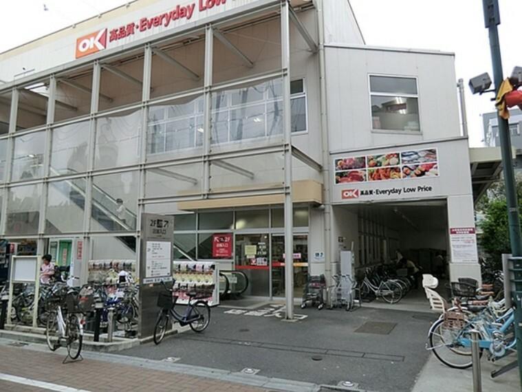 スーパー オーケー用賀駅前店