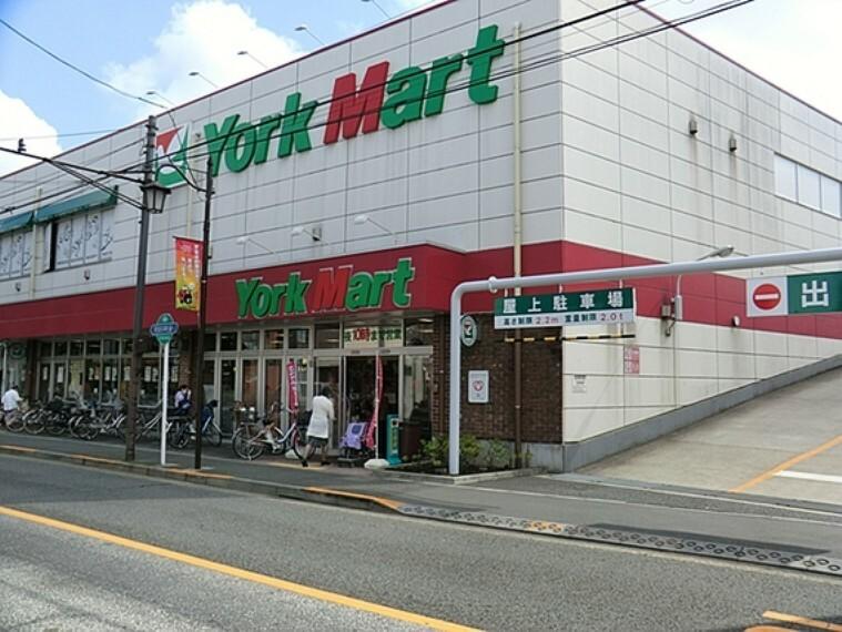スーパー ヨークマート中町店
