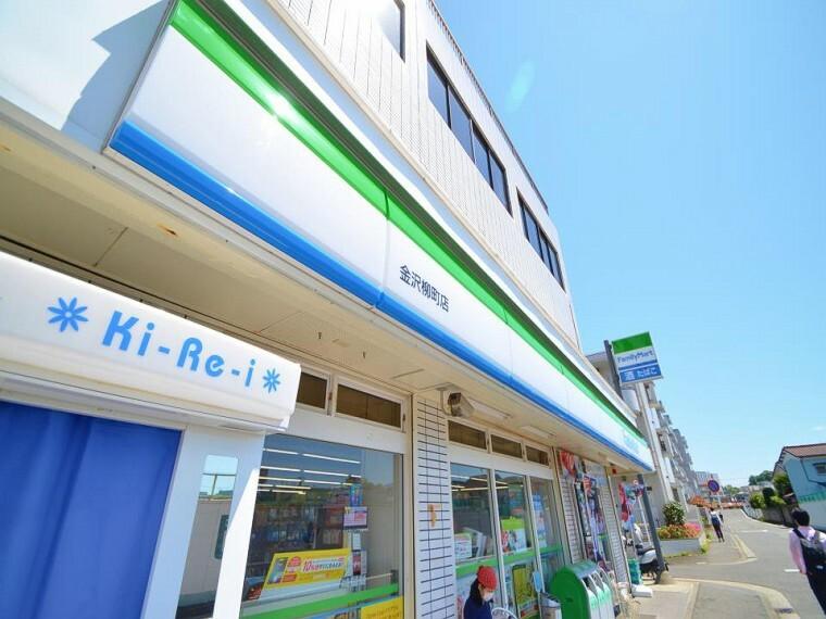 コンビニ ファミリーマート金沢柳町店(24時間営業ですので、急な買い物に便利です。)