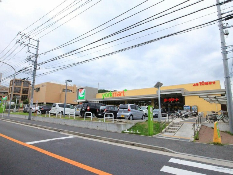 スーパー ヨークマート六浦店(お肉やお野菜もお安く提供!地域に根付いた安心価格のお店です。)