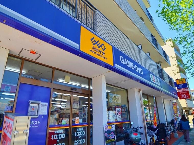 ゲオ横浜六浦店((期間限定サービスも豊富、宅配サービスも行っているレンタルショップ。)