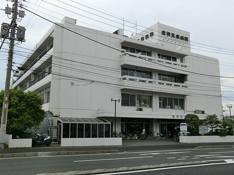 病院 医療法人社団愛友会金沢文庫病院