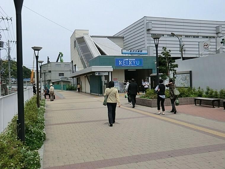 金沢文庫駅(京急 本線)