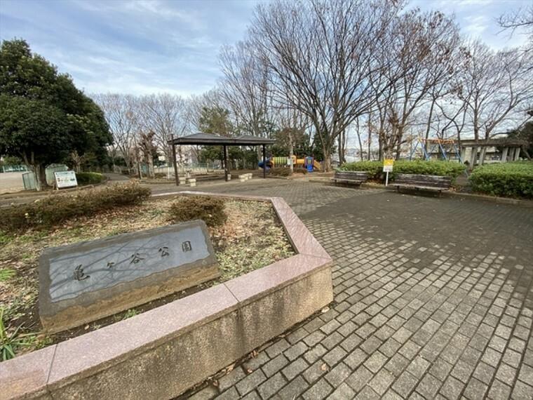 公園 亀ヶ谷公園